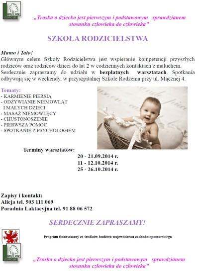 20140923_akt1