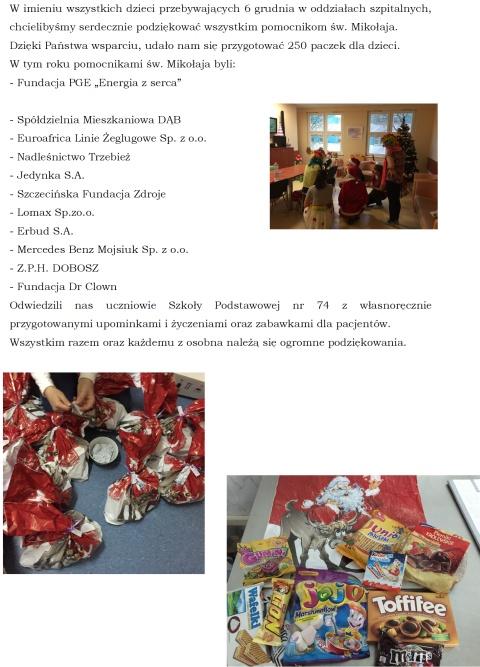 20151211_akt.jpg